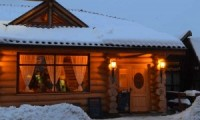Wooden House Restaurant - Bansko